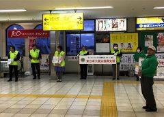 加須駅にて双葉町の方々と東日本大震災募金を行いました。
