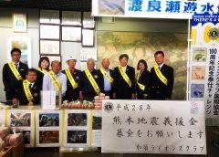 加須市役所にて献血と義援金募金を行いました。