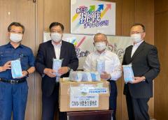加須市にマスクを寄付しました。