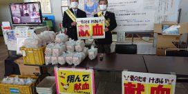 加須市役所にて献血を行いました。